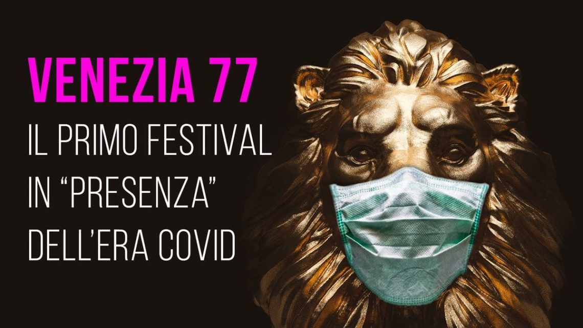 Festival Venezia 77